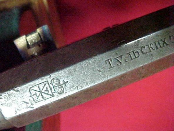 Revolver Colt Navy 1851, Tula