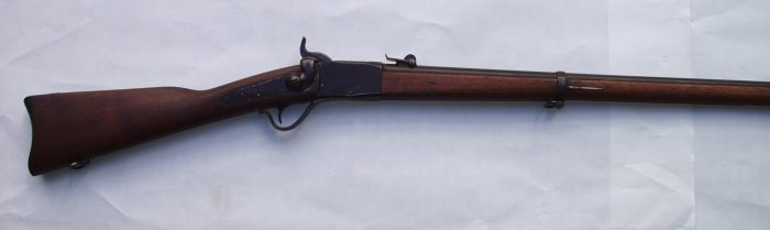 Peabody rifle