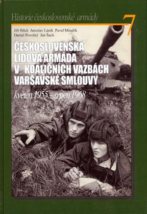 Armáda 1955-1968